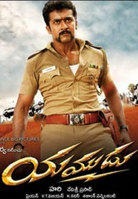 Yamudu - The Real Singham